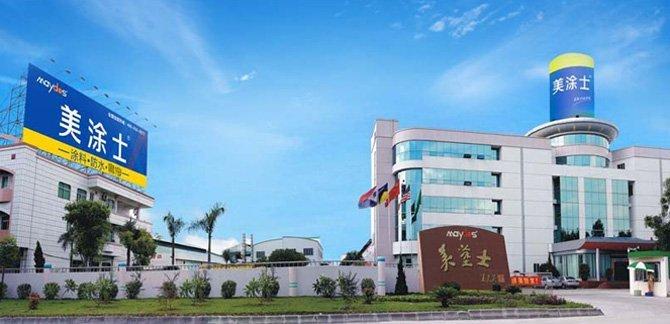 公司总部现大楼