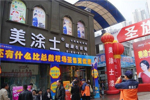 湖南衡阳店风采